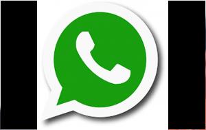 WhatsApp-derecho-honor